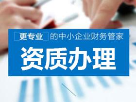 天津辦理執照要交稅嗎